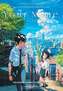 'Your Name' surprises with artwork, storyline